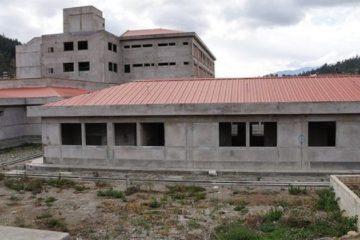 otorgan-buena-pro-hospital